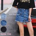 レディース デニムスカート ショートパンツ フェイクスカートショートパンツ インパンツスカートオルチャン 韓国ファッション