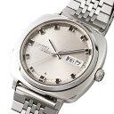 【中古】SEIKO セイコー キングセイコー ハイビート 5626-7010 (1969年頃製造)【メンズ】【自動巻】【腕時計】