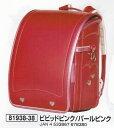 ◆コクホー(國鞄) ふわりぃコンパクトワイドランドセル 81938-38 ビビッドピンク/パールピンク ■在庫処分■
