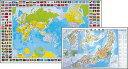 ミワックス 世界地図・日本地図デスクマット HRT-5080WJ 学習マット