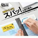 紙がキレイに切れるアルミ定規30cm XS30BK ブラック ALUMINUM RULER Hi LINE KUTSUWA
