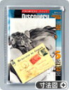 【 メール便不可 】ライオン リフィールポケット 分類ポケット FP-A4 147-38
