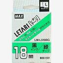 マックス 「ビーポップミニ」用ラミネートテープ LM−L518BG