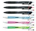 三菱鉛筆 JETSTREAM ボールペン0.7 SXN-150-07 0.7mm