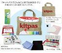 日本理化学工業 キットパス リトルアーティスト KLTA-1(KLTA1) お買い得バッグセット