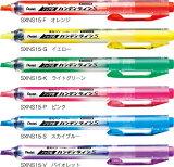 【New】ぺんてる ハンディライン・エス/Handy-line S <ノック式蛍光ペン> SXNS15
