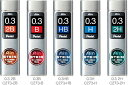 ぺんてる シャープ替芯0.3mm アインシュタイン(Ain STEIN) C273(XC273) 15本入り 硬度は全5種類
