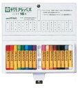 サクラクレパス クレパス太巻16色(ソフトケース入り) LP16S