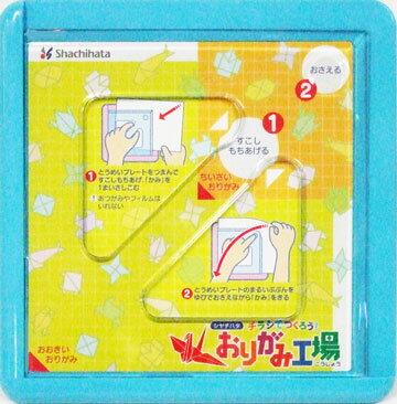 クリスマス 折り紙:折り紙 サイズ-item.rakuten.co.jp