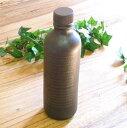 紫香楽ラボ 信楽焼 魔法のボトルミニ(ブラック)