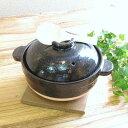 【送料無料】 伊賀焼 ご飯炊き名人 長谷園のかまどさん 3合炊き用