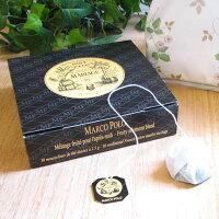 マリアージュ・フレール紅茶マルコポーロモスリンティーバッグFRÈRES【マリアージュフレール】【紅茶】【ティーバッグ】【マルコポーロ】【MariageFreresMarcopolo】【フレーバーティー】【BLACKTEA】