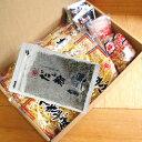 【クール便発送】マルモ食品工業さんの富士宮のやきそば8食セット(クール便発送)