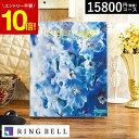(カタログギフト)プレゼンテージ Presentage (ポロネーズ)(送料無料) / 結婚祝い 内祝い 引き出物 結婚内祝い 引出物 内祝 ギフト 引っ越し ...