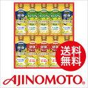 味の素ギフト 健康油ギフト PX-50N(送料無料)( 味の素 ギフト 調味料 ギフトセット 出産内