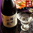(酒類)大吟醸 播州一献 袋しぼり斗瓶取り【清酒】(あす楽休止中)【日本酒】【アルコール】【楽ギフ_