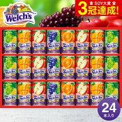 ウェルチ カルピス ギフトWS30(送料無料)/ お祝い お返し 内祝い ジュース ギフト【楽ギフ_