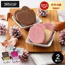 東京ラスク ショコラスクミックス 12枚(ミルク&ラズベリー) (あす楽) C-21 【TB】