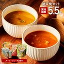 非常食 セット 防災 食品 カゴメ KAGOME 野菜の保存...