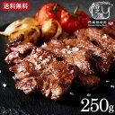 (父の日 ギフト 食べ物 プレゼント におすすめ)(送料無料)門崎熟成肉 格之進 焼肉用カルビ (2