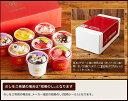 (送料無料)銀座 レ ロジェ エギュスキロール ア...