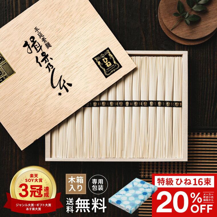 楽】【takata_sd30】【送料無料 ... : 食品無料プレゼント : 無料