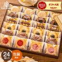 ロシアケーキ 32個(包装済) 中山製菓 個包装 お菓子 詰合せ ギフト 結婚内祝い 出産内祝い お返し お礼