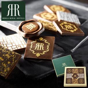 バレンタイン リーガロイヤル チョコレート プレート メッセージ