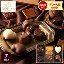 ゴディバ GODIVA チョコレート ゴールドコレクション 7粒入 (201175)バレンタイン チョコ 2021 ギフト ホワイトデー C-21 【YA】
