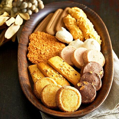 お中元 ギフト 「帝国ホテル」 クッキー詰合せ(C-10N)(あす楽一時休止中)(メーカー包装済、のしは外のし)/ 内祝い お返し 洋菓子 詰め合わせ お礼 お祝い 挨拶 引越し 引っ越し