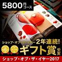 カタログギフト(あす楽)プレミアムカタログギフト(S-EOコース) おしゃれ 出産内祝い 内祝い 引...
