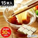 (メール便)揖保の糸 3種食べ比べパック 送料無料(揖保乃糸 素麺)(送料込み)(紙