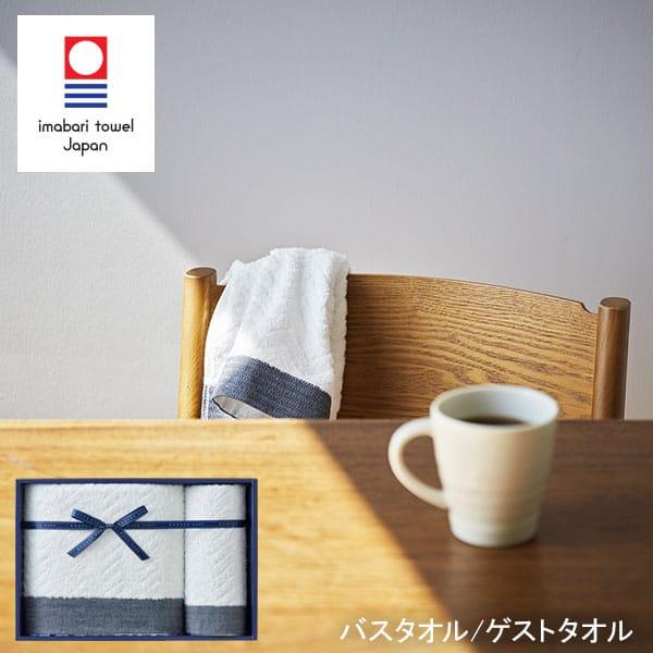 コンテックス バス・ゲストタオルセット(KA-3...の商品画像