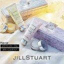 (数量限定)ジルスチュアート ギフト(JILLSTUART)...