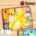 【出産祝い おむつケーキにプラス】Sassy出産祝いおくるみセット(お名前刺繍入り) 男の子 女の子 Sassy 10P03Dec16