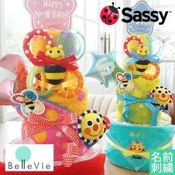出産祝い Sassy poppin' partyおむつケーキ サッシー 男の子 女の子 名入れ オムツタワー プレゼント パンパース 名前入り 刺繍無料 送料無料 10P03Dec16
