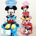 ミッキーマウス&ミニーマウスタオルおむつケーキ 男の子 女の子 出産祝い【RCP】 10P03Dec16