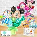 【バルーン電報】Mickey&Minnie Arrange-ミッキー&ミニーアレンジバルーン-アレンジバルーン電報 送料無料 【RCP】 10P03Dec16