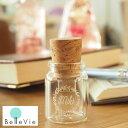 楽天Belle Vie名入れ USB ガラスの小瓶 おしゃれ 名前いり 8GB ビジネス インテリア USBメモリー 筆記具