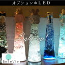 楽天Belle Vie【オプション】ブライド&グルーム ボトル専用LED(ハーバリウム)(2枚組)※単品購入不可※