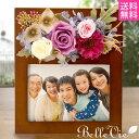 【送料無料】プリザーブドフラワーフォトフレーム プレシャスメモリーズ【RCP】【HLS_DU】 母の日 05P06Aug16 敬老の日 写真立て