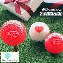 バレンタインデー ゴルフボール(3個)ギ フトセット [ 誕...