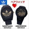 アディダス オリジナルス adidas originals ペアウォッチ(2本セット)腕時計 Santiago (サンティアゴ) x ABERDEEN (アバディーン) ブラックトレフォイル/ メンズ・レディース兼用 ユニセックス アディダスADH2912 ADH3013