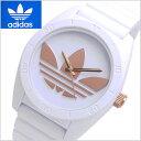 アディダス オリジナルス adidas originals 腕時計 Santiago (サンティアゴ) ホワイト x ローズゴールド トレフォイル/メンズ・レデ...