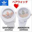 アディダス オリジナルス adidas originals ペアウォッチ(2本セット)腕時計 Santiago (サンティアゴ) x ABERDEEN (アバディーン) ホワイト トレフォイル/ メンズ・レディース兼用 ユニセックス アディダス ADH2918 ADH9084