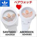 Adh2918-9085-5