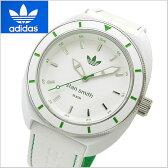 アディダス オリジナルス adidas originals 腕時計 男女兼用・ユニセックス/メンズ・レディース Stan Smith (スタンスミス) ホワイト×グリーン アディダス ADH2931