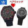 アディダス オリジナルス adidas originals 腕時計 ペアウォッチ(2本セット)ニューバーグ NEWBURGH & スタンスミス STAN SMITH/アディダス ADH2965 ADH3125
