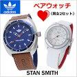 アディダス オリジナルス adidas originals 腕時計 STANSMITH スタンスミス ペアウォッチ(2本セット) メンズ & レディース アディダス ADH3006 ADH3124