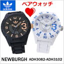 Adh3082-3102-5
